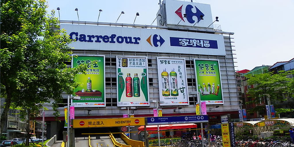 Image from Wikipedia commons https://commons.wikimedia.org/wiki/File:Carrefour_Minsheng_Shop_20100501.JPG  Creative Commons CC0